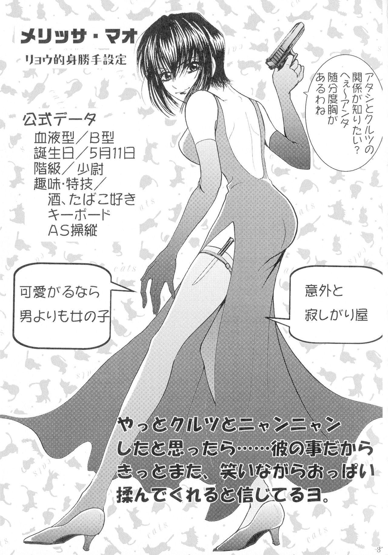 SEXY PANIC Sairokushuu Vol. 4 37