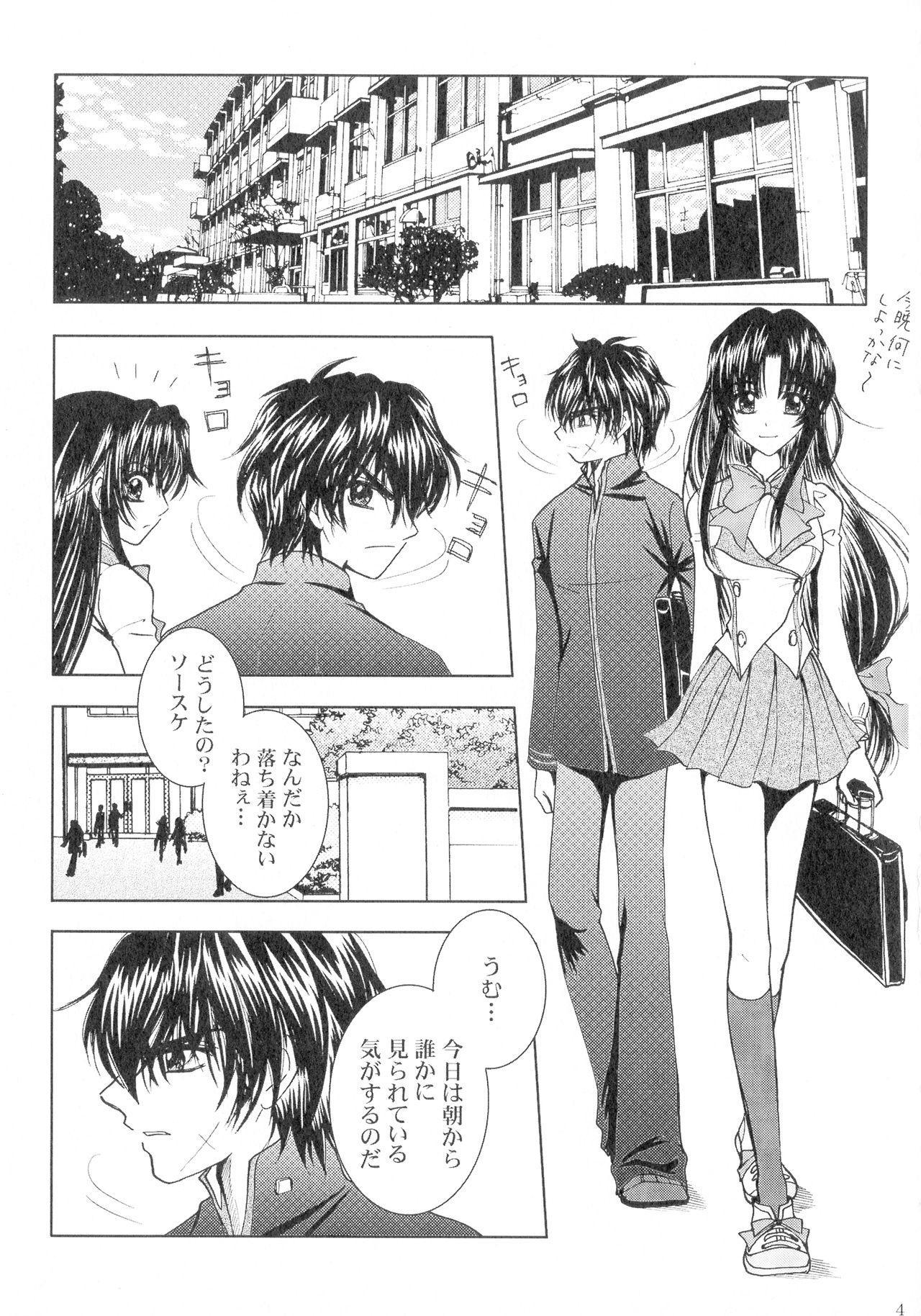 SEXY PANIC Sairokushuu Vol. 4 41