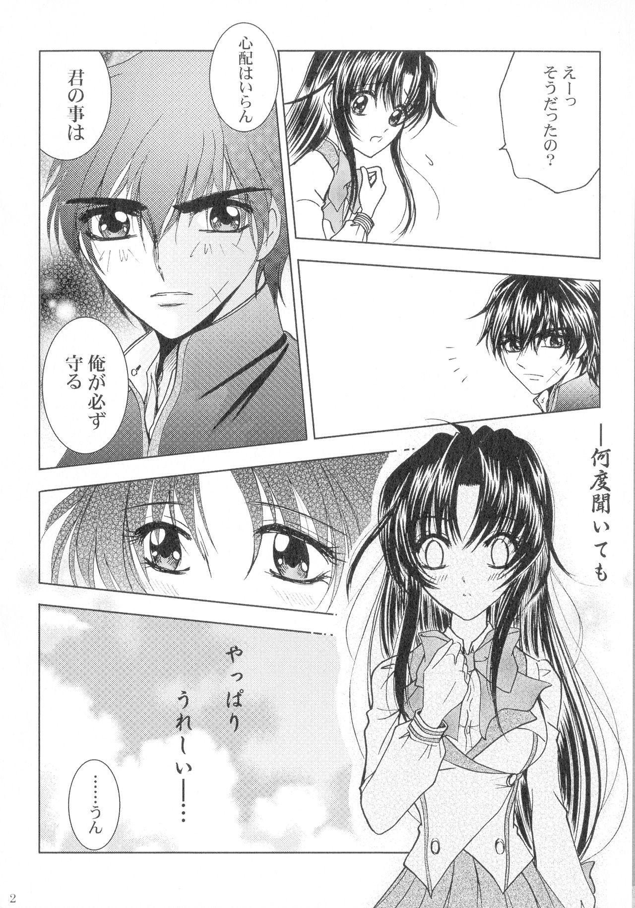SEXY PANIC Sairokushuu Vol. 4 42