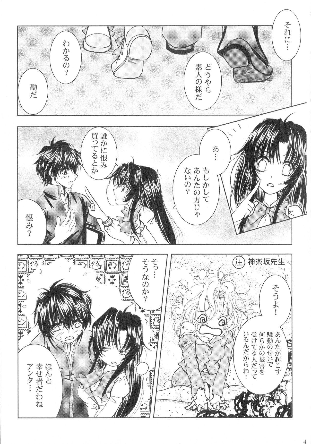 SEXY PANIC Sairokushuu Vol. 4 43