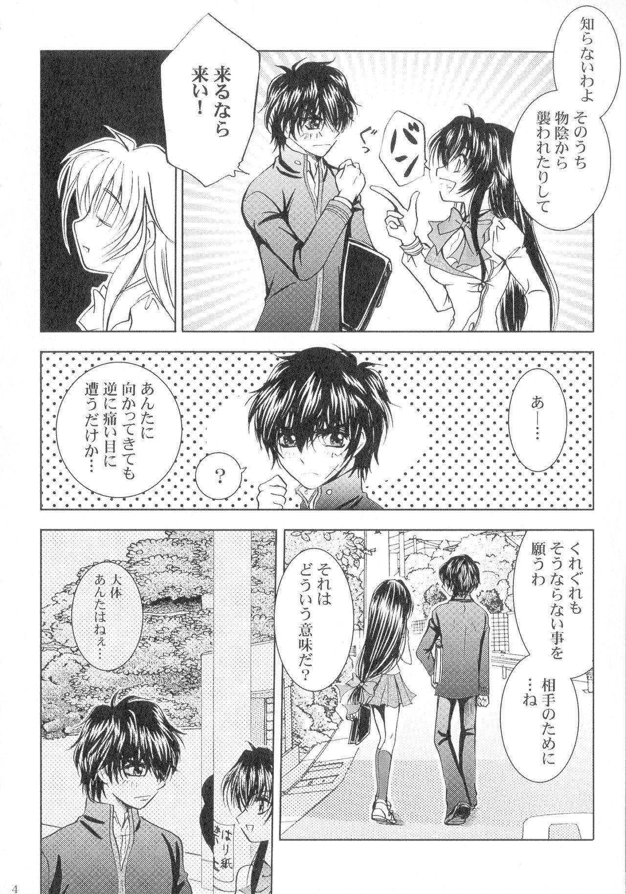 SEXY PANIC Sairokushuu Vol. 4 44