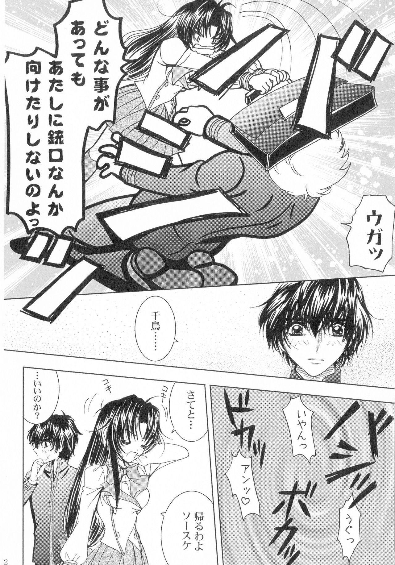 SEXY PANIC Sairokushuu Vol. 4 62