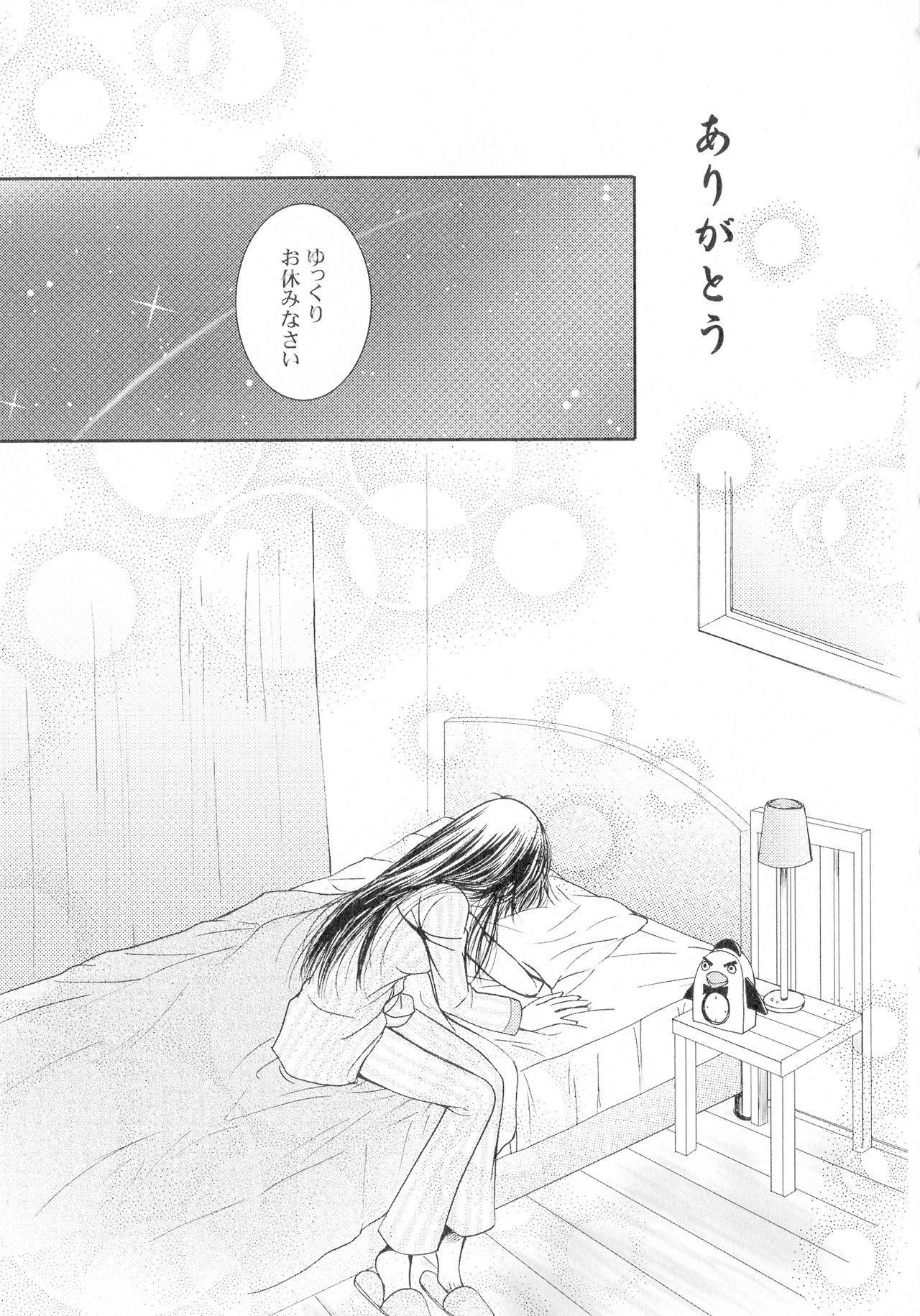 SEXY PANIC Sairokushuu Vol. 4 87
