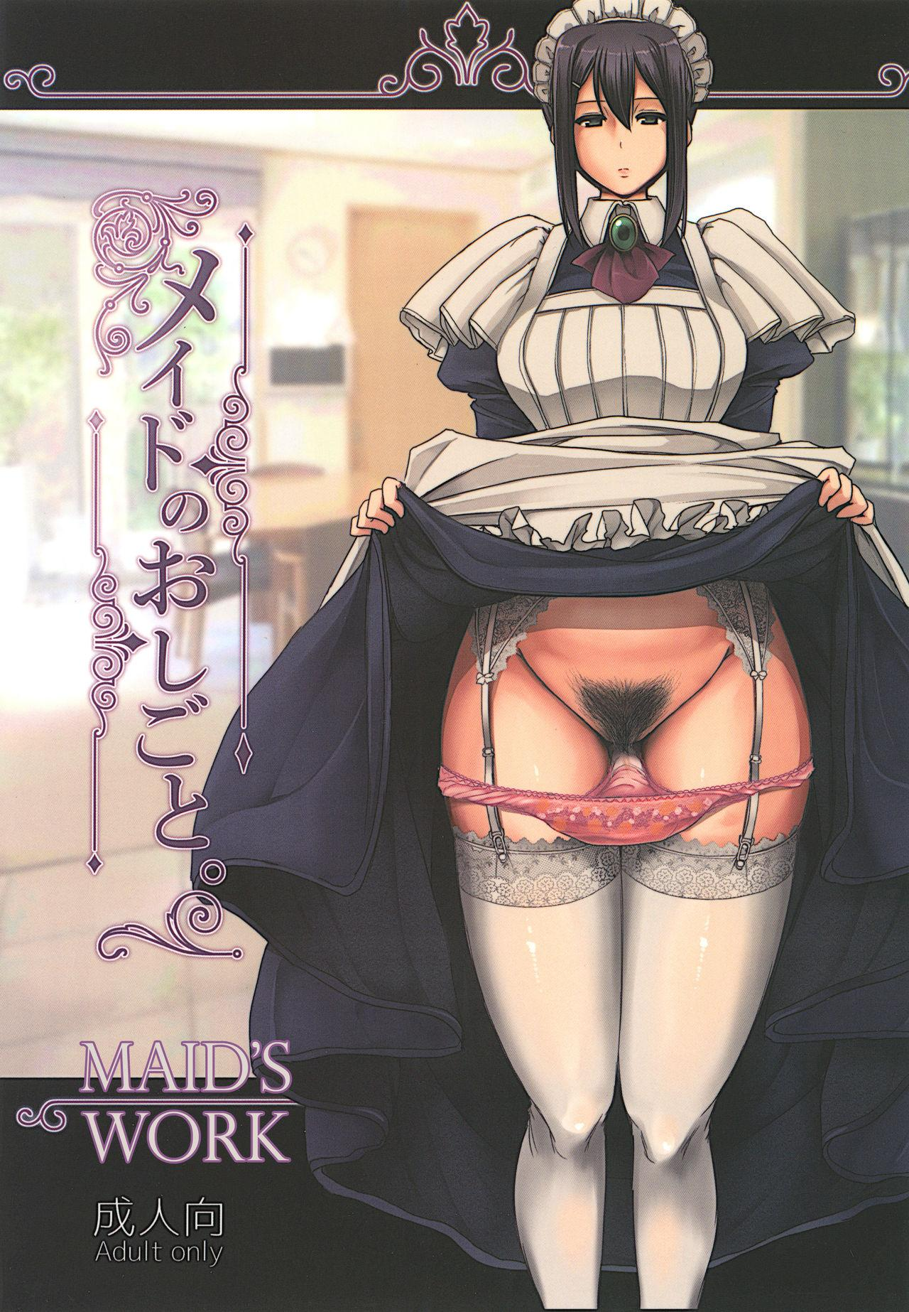 Maid no Oshigoto.   Maid's Work. 0