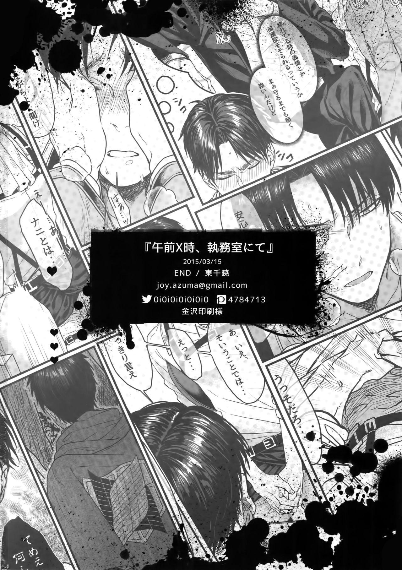 Gozen X-ji, Shitsumushitsu nite 40