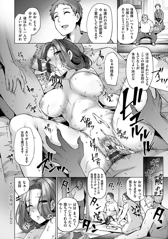 Wakazuma Zakari 195