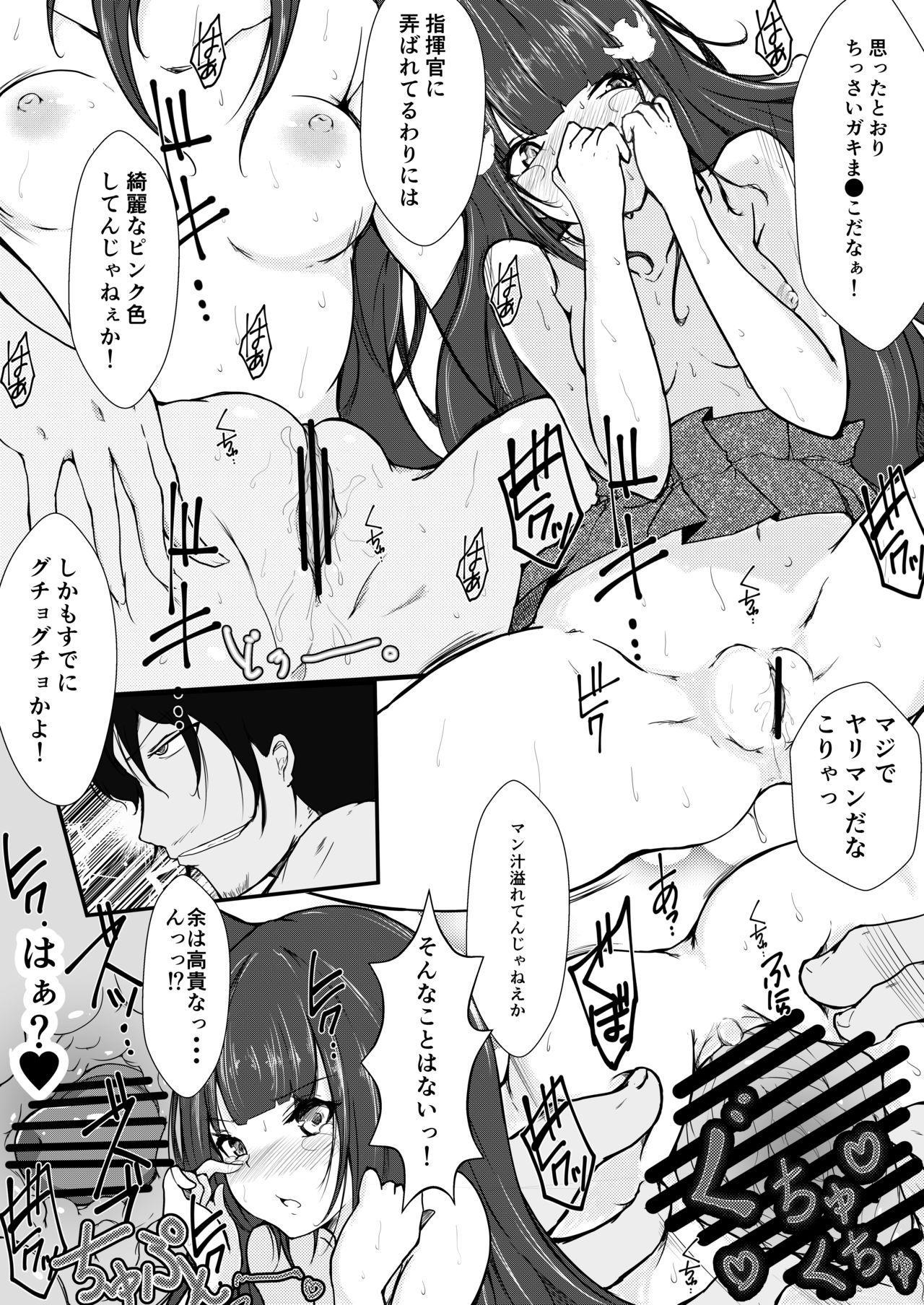Nagato-chan ga Teitoku Hitosuji dattanode, Netotte Haramase Ninshin saseruo Zamaa Wara 11