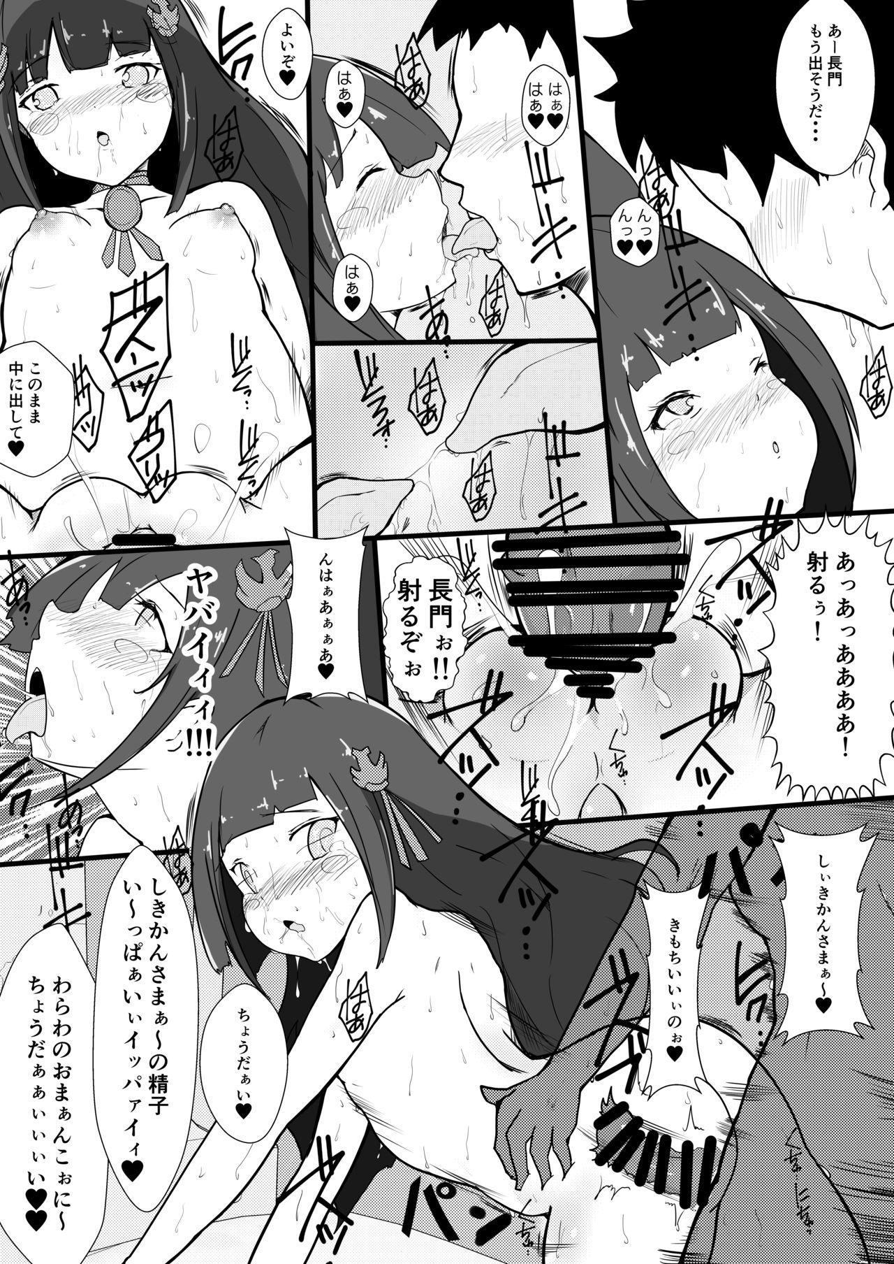 Nagato-chan ga Teitoku Hitosuji dattanode, Netotte Haramase Ninshin saseruo Zamaa Wara 4