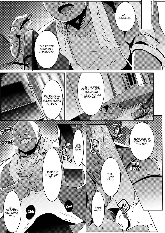 [Muneshiro] Kinketsu Bicchi no Tamaki-chan | Broke Bitch, Tamaki-chan (COMIC ExE 18) [English] [Hive-san] [Digital] 2