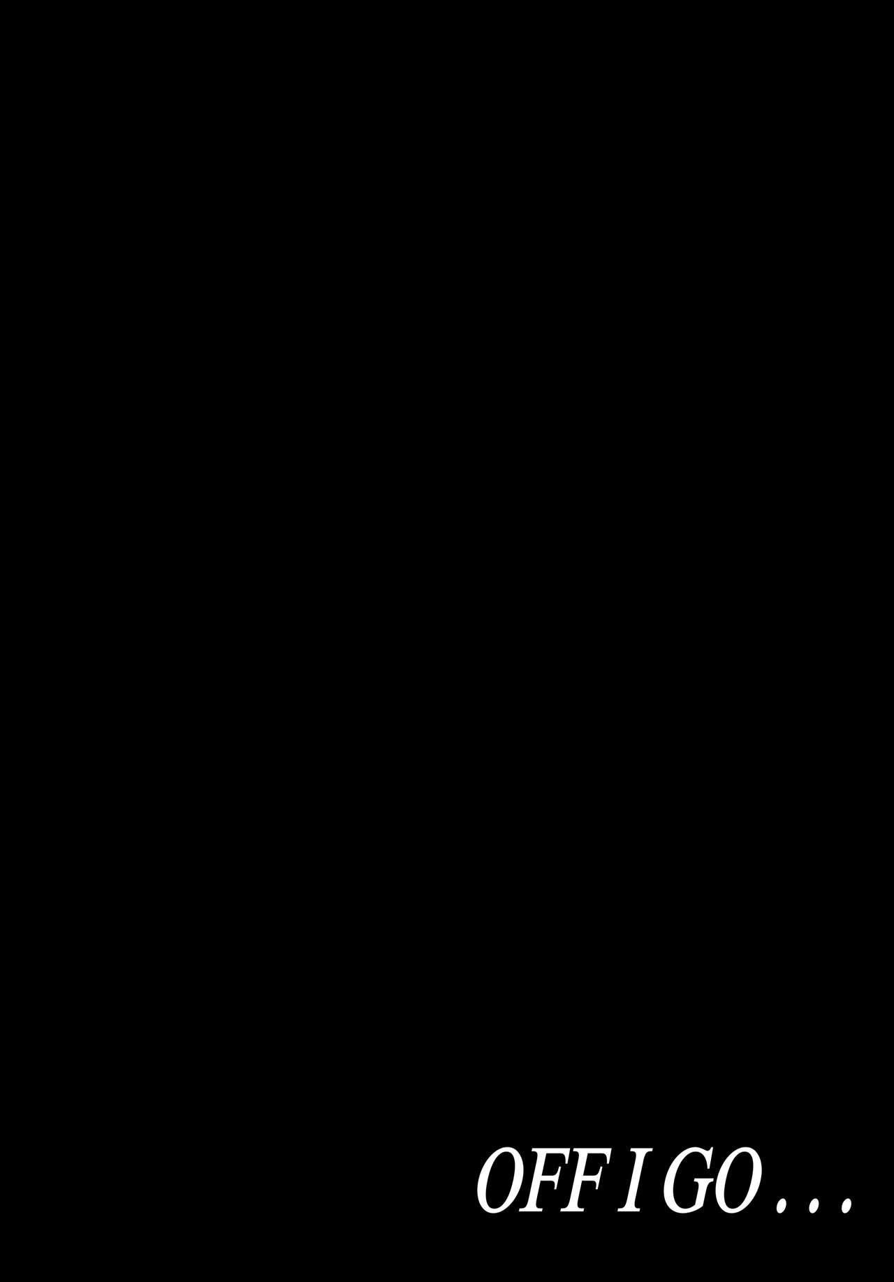 Haouju 2 10