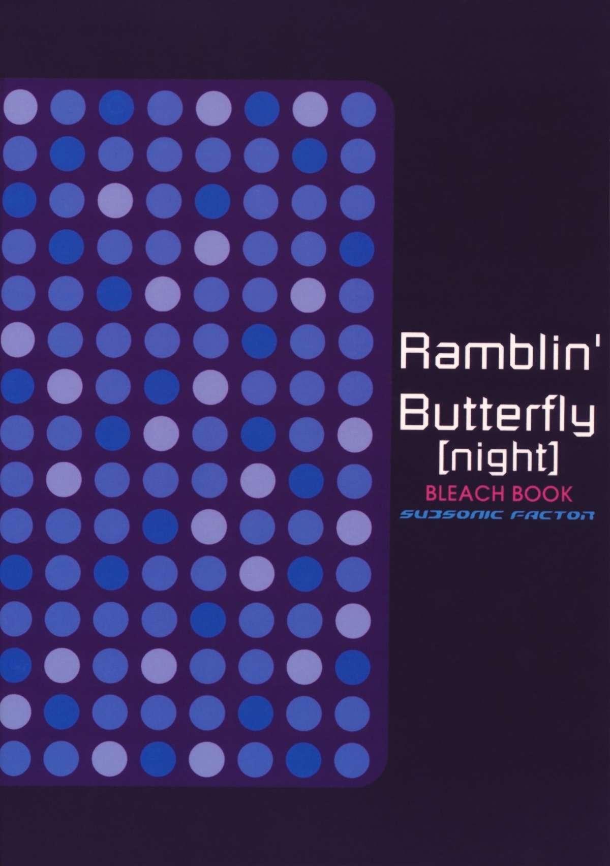 Ramblin' Butterfly 25