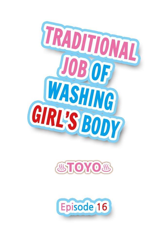 Traditional Job of Washing Girls' Body 136