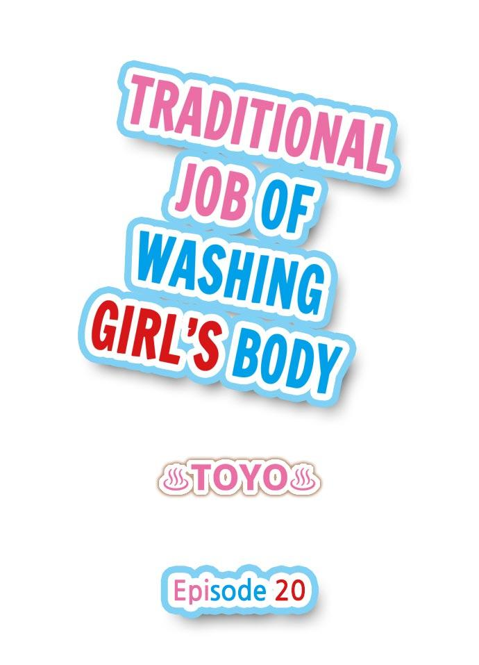 Traditional Job of Washing Girls' Body 172