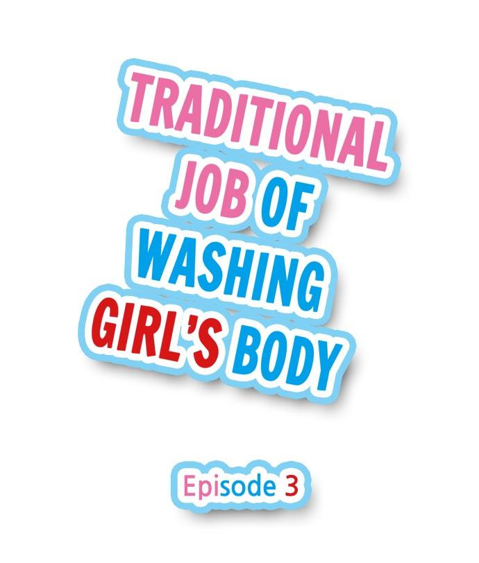 Traditional Job of Washing Girls' Body 19
