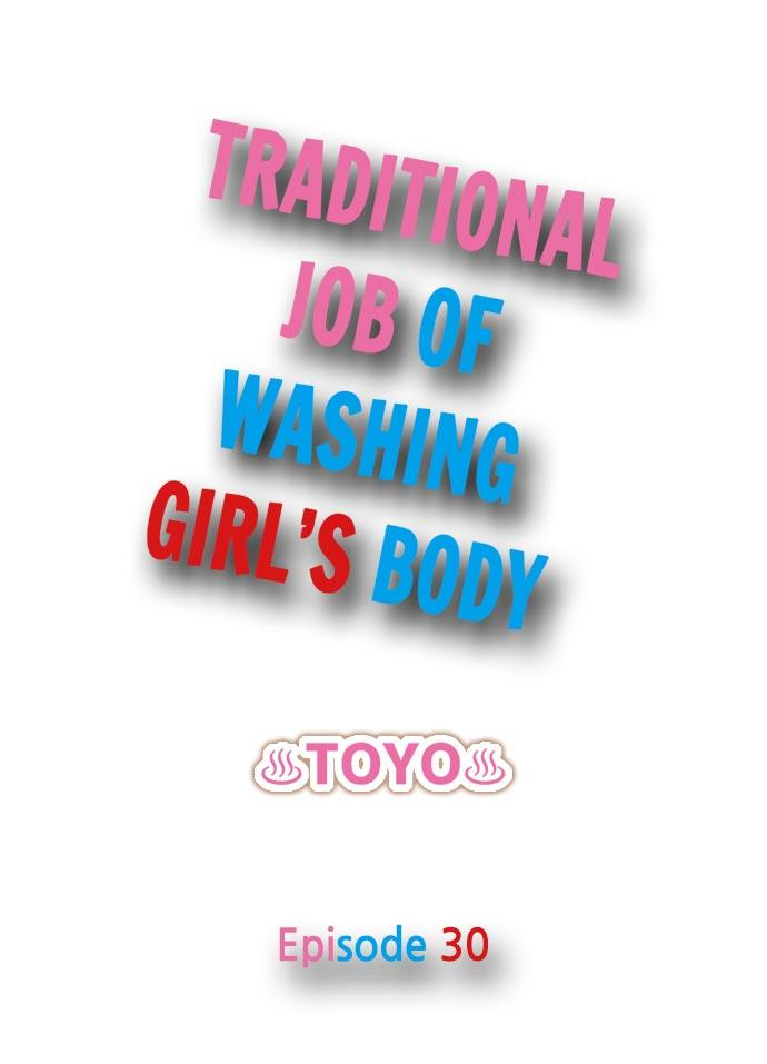 Traditional Job of Washing Girls' Body 262