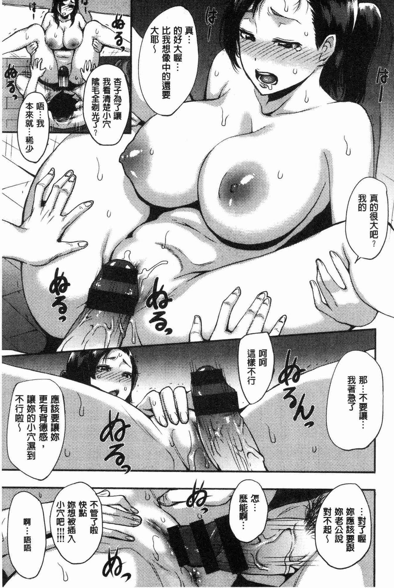SEX LECTURE 114