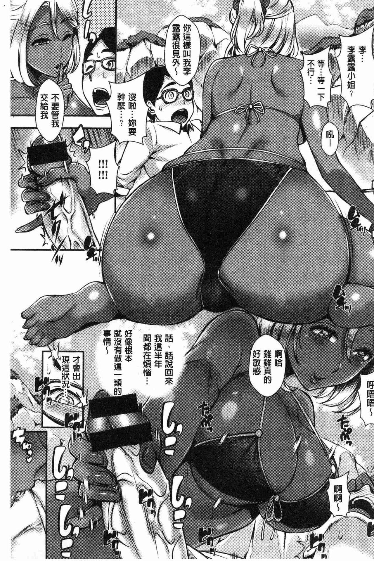 SEX LECTURE 68