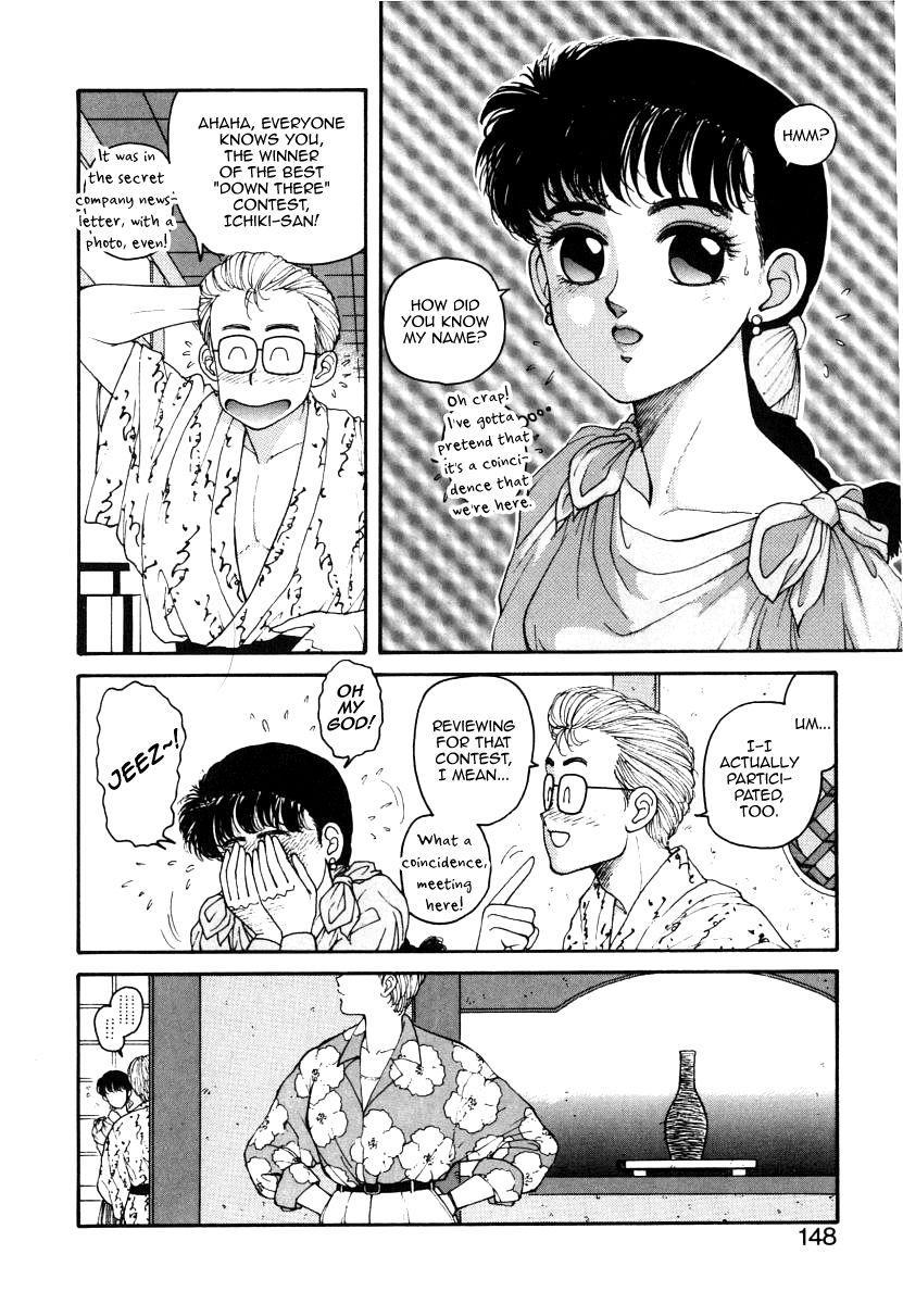 Ikenai yo Yuuko-san 7 9