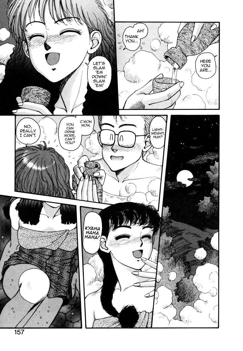 Ikenai yo Yuuko-san 7 18