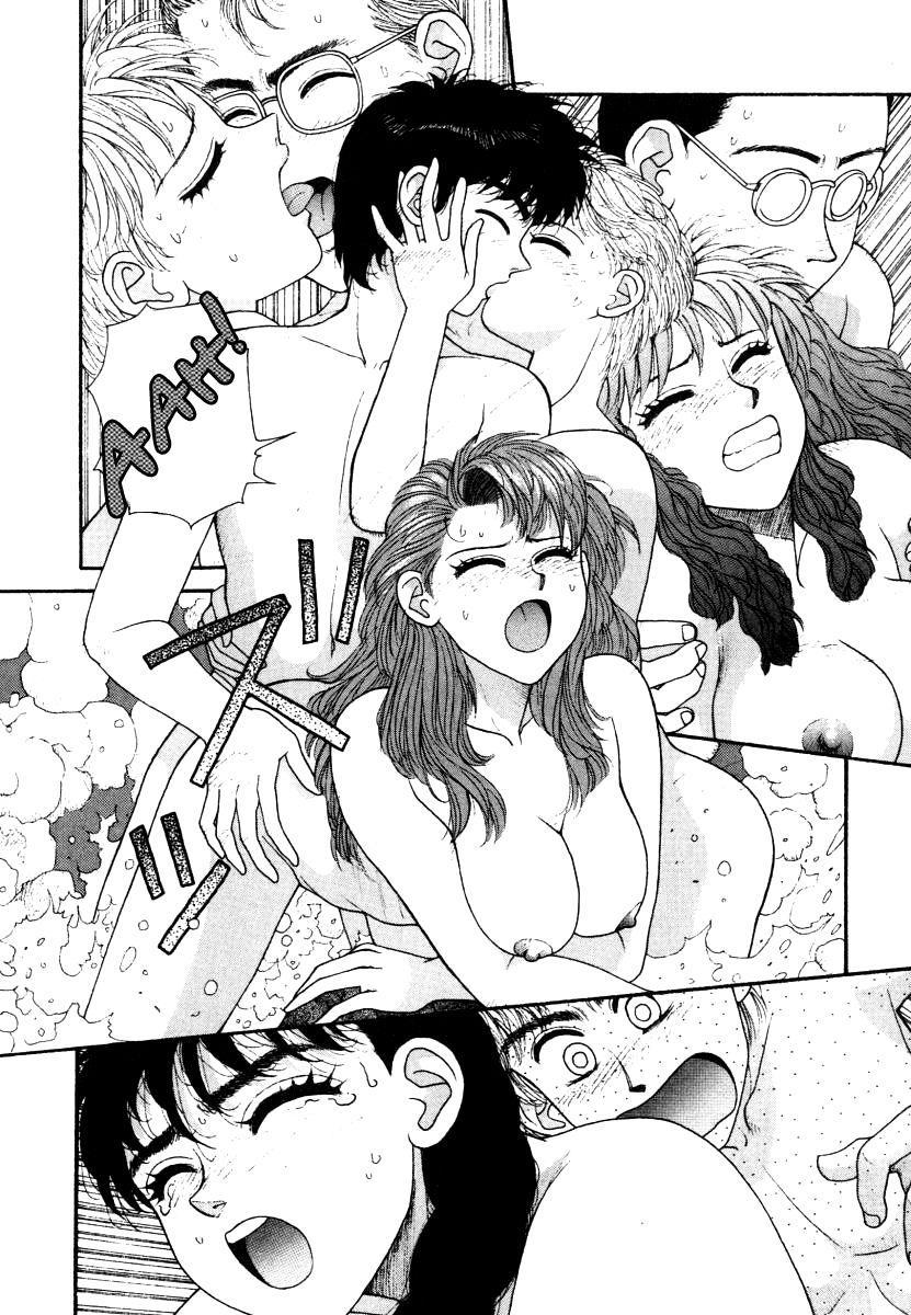 Ikenai yo Yuuko-san 7 23