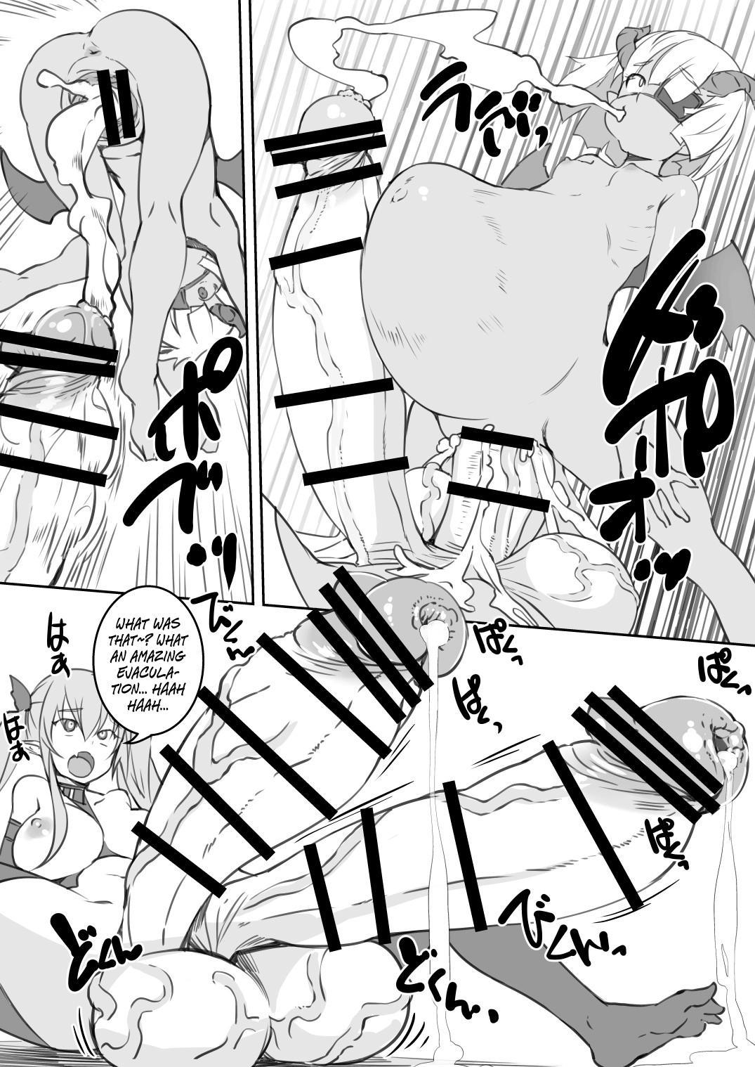 Inma-San no Onaho Jijyou 1.5 10