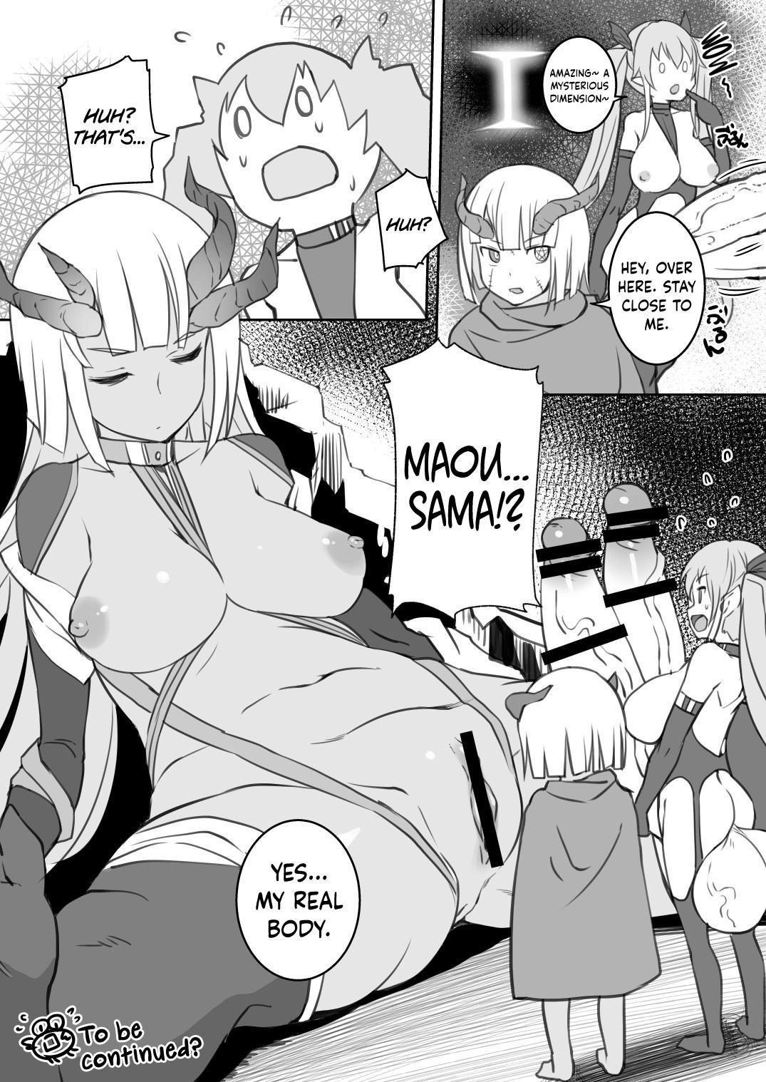 Inma-San no Onaho Jijyou 1.5 13