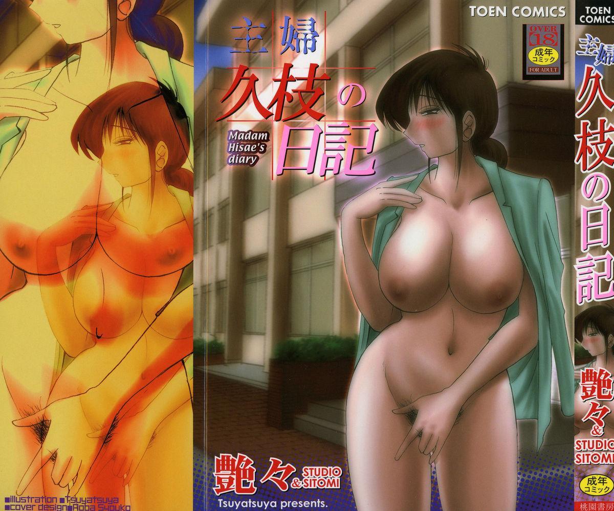 Shufu Hisae no Nikki - Madam Hisae's Diary 0