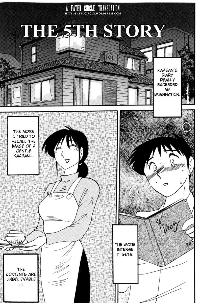 Shufu Hisae no Nikki - Madam Hisae's Diary 102