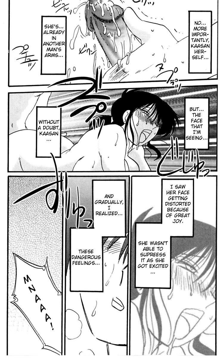 Shufu Hisae no Nikki - Madam Hisae's Diary 127
