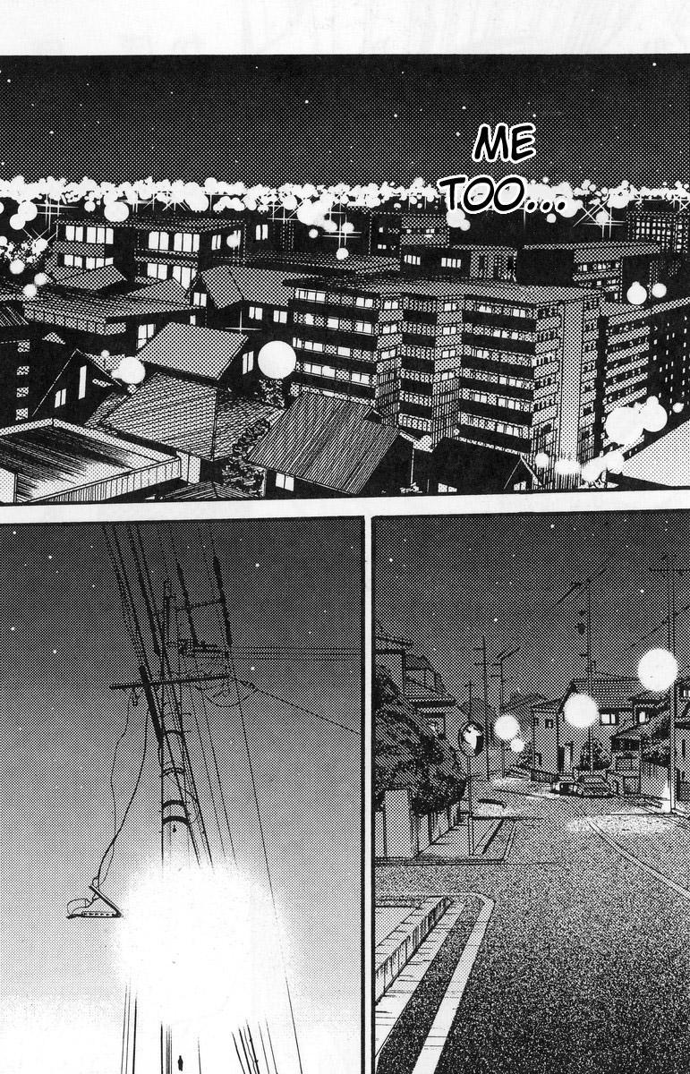 Shufu Hisae no Nikki - Madam Hisae's Diary 133