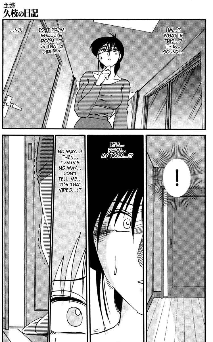 Shufu Hisae no Nikki - Madam Hisae's Diary 136