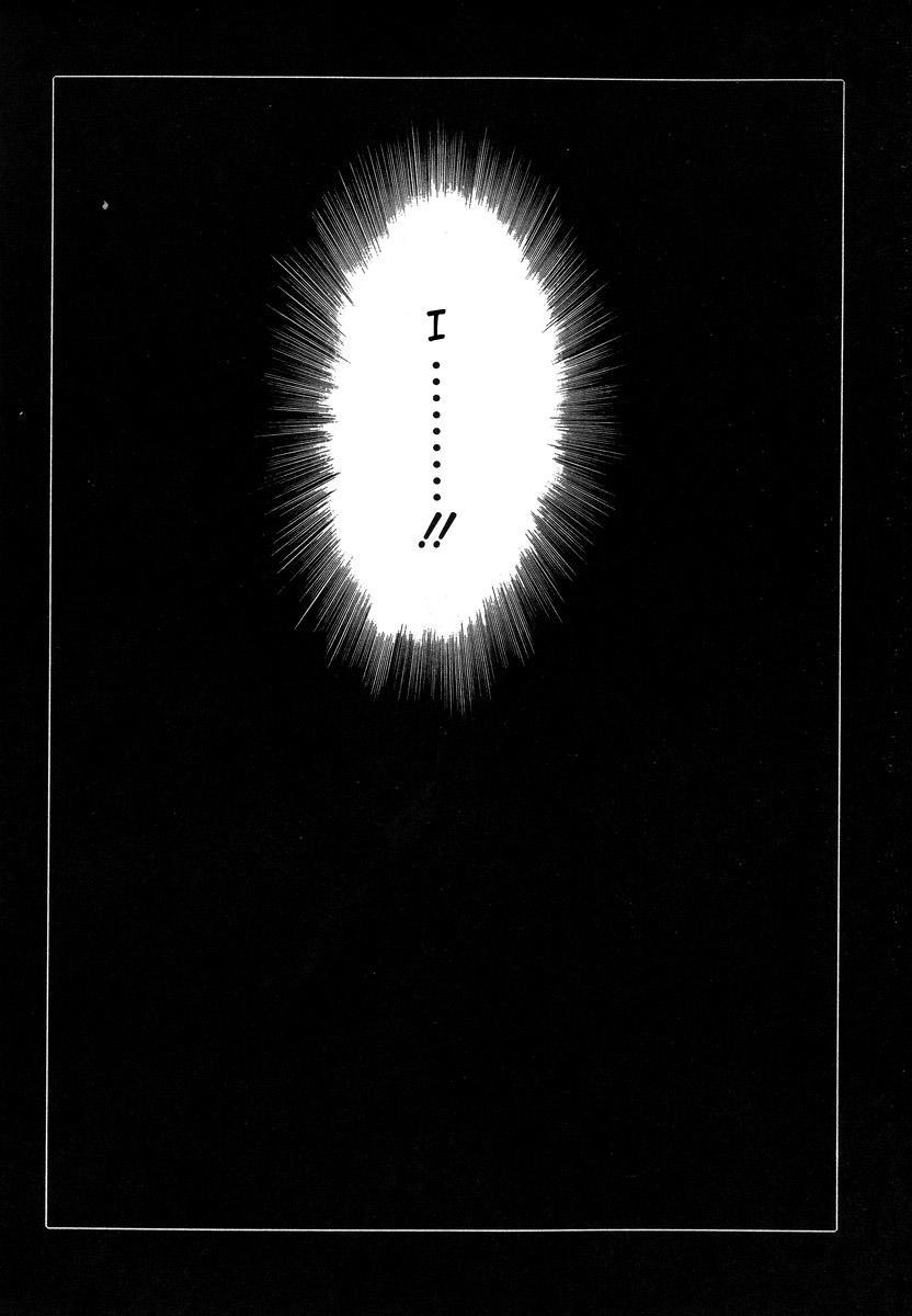 Shufu Hisae no Nikki - Madam Hisae's Diary 141
