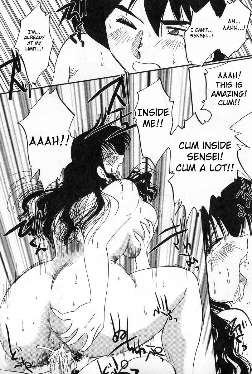 Shufu Hisae no Nikki - Madam Hisae's Diary 18
