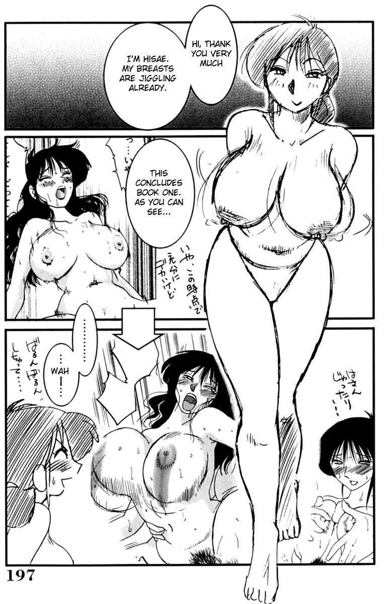 Shufu Hisae no Nikki - Madam Hisae's Diary 198