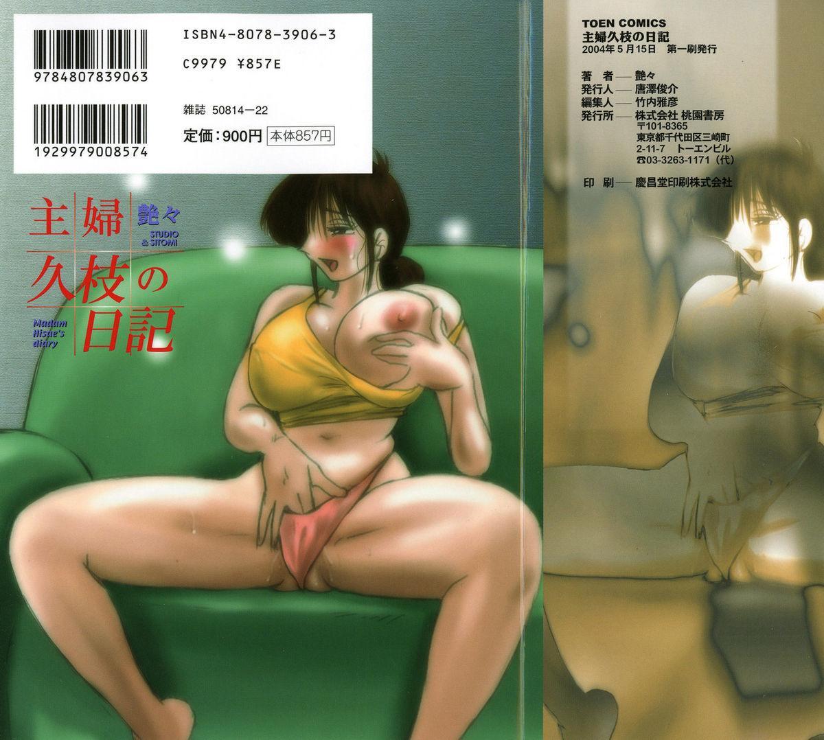 Shufu Hisae no Nikki - Madam Hisae's Diary 1