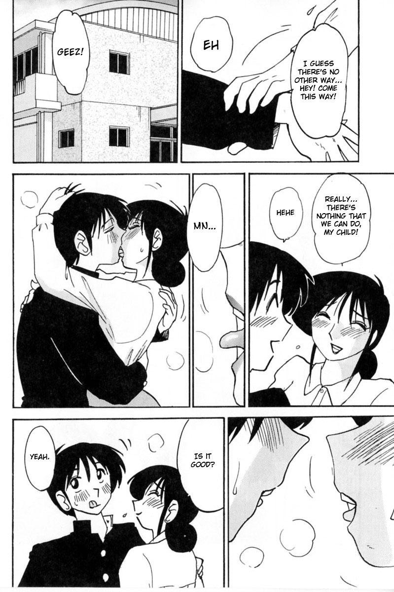 Shufu Hisae no Nikki - Madam Hisae's Diary 25