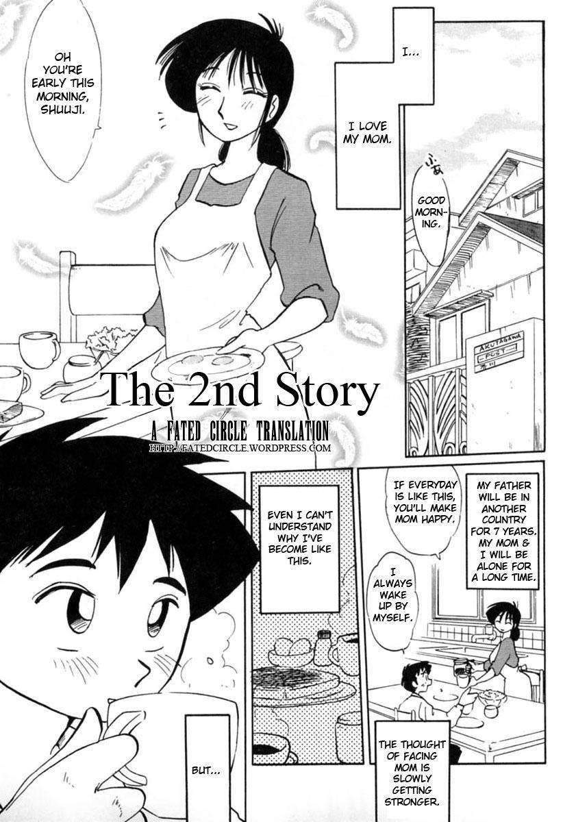 Shufu Hisae no Nikki - Madam Hisae's Diary 32