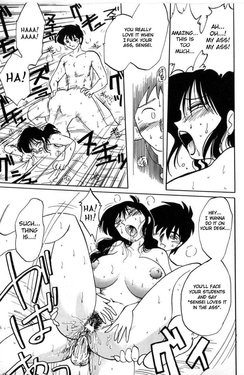 Shufu Hisae no Nikki - Madam Hisae's Diary 44