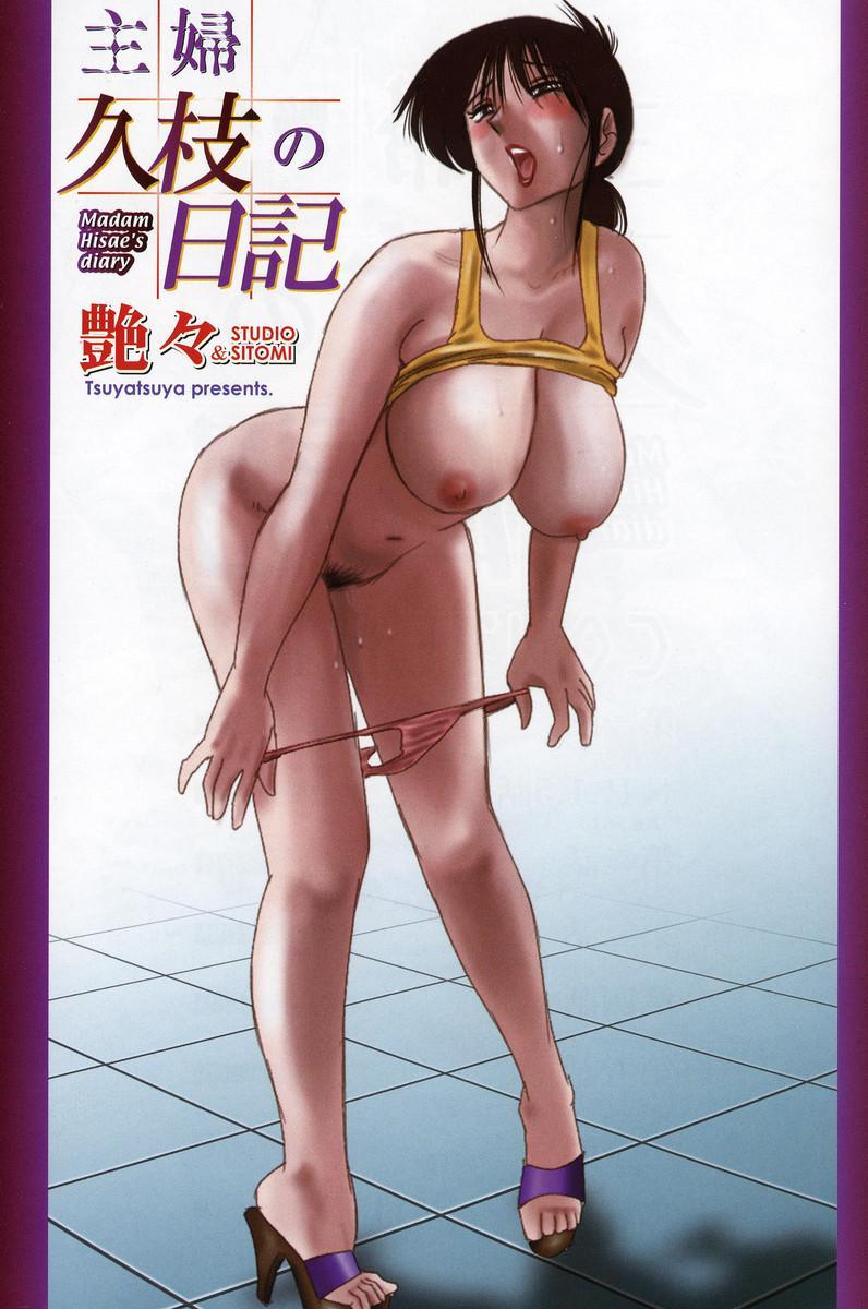 Shufu Hisae no Nikki - Madam Hisae's Diary 4