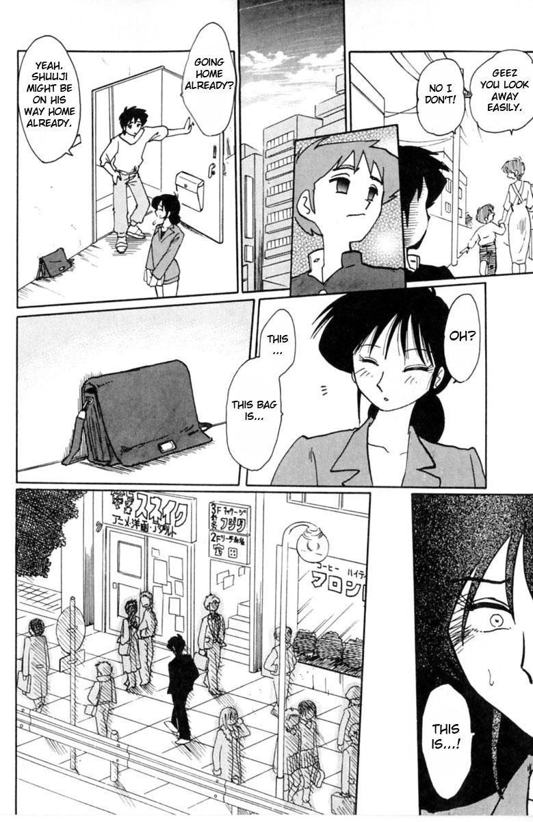 Shufu Hisae no Nikki - Madam Hisae's Diary 49