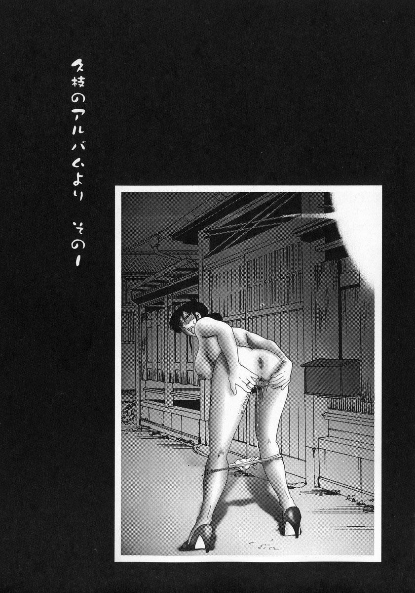 Shufu Hisae no Nikki - Madam Hisae's Diary 50
