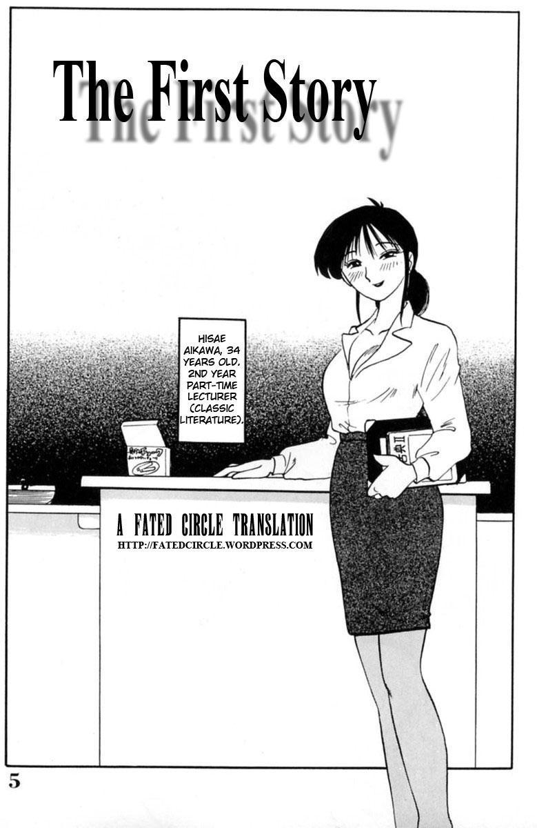 Shufu Hisae no Nikki - Madam Hisae's Diary 6