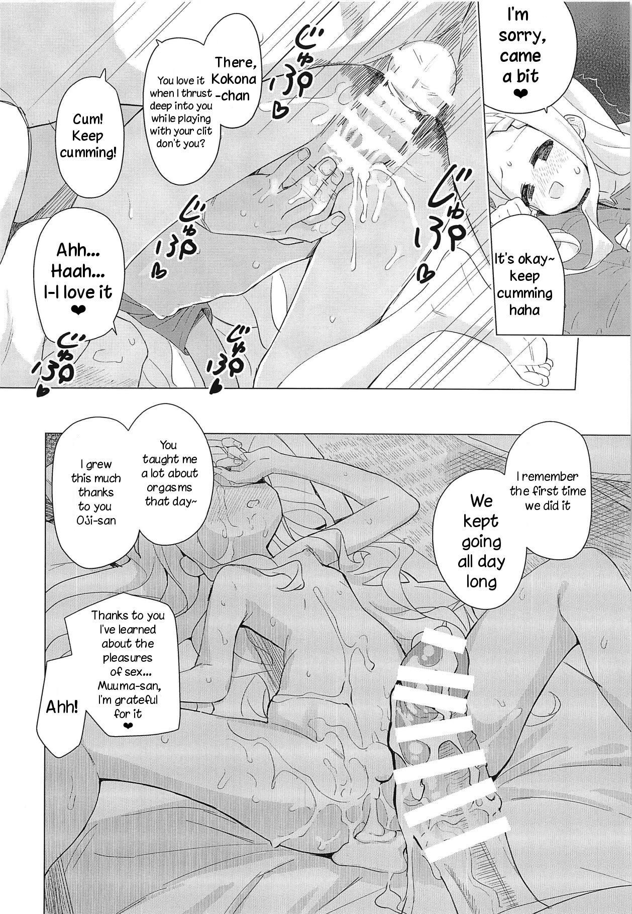 Kokona-chan ni Kareshi ga Dekita. 12