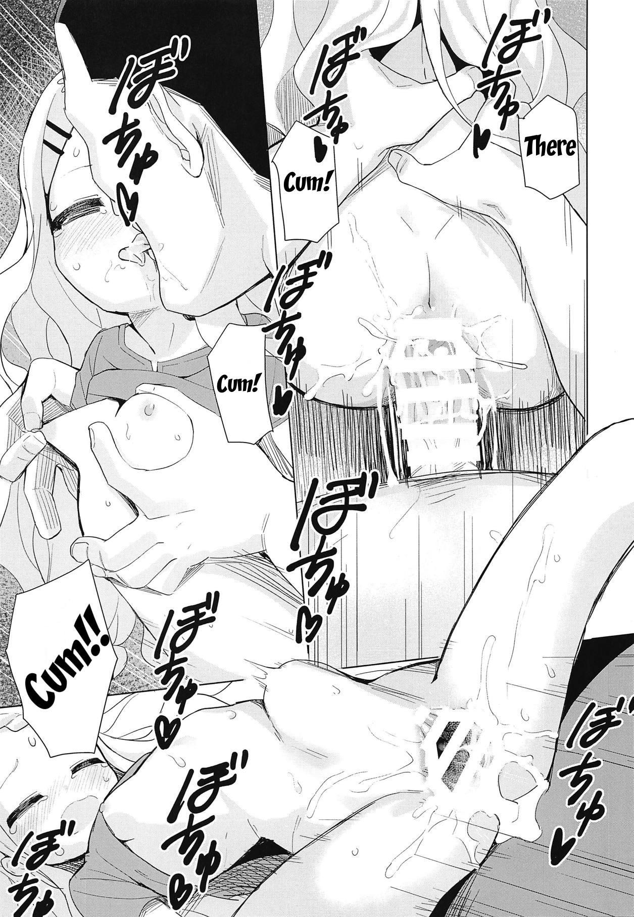 Kokona-chan ni Kareshi ga Dekita. 19