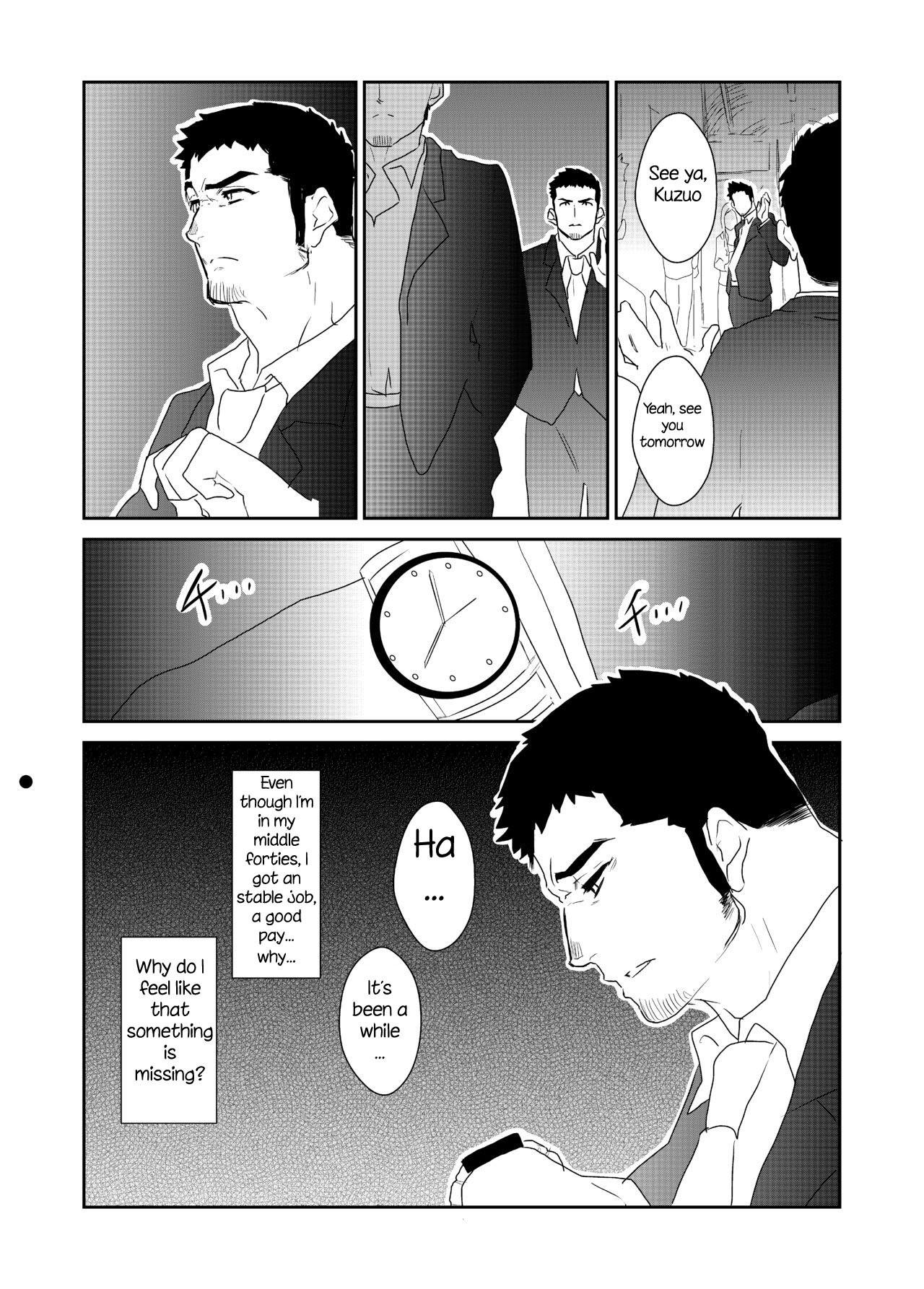 Totsuzen | Suddenly 2