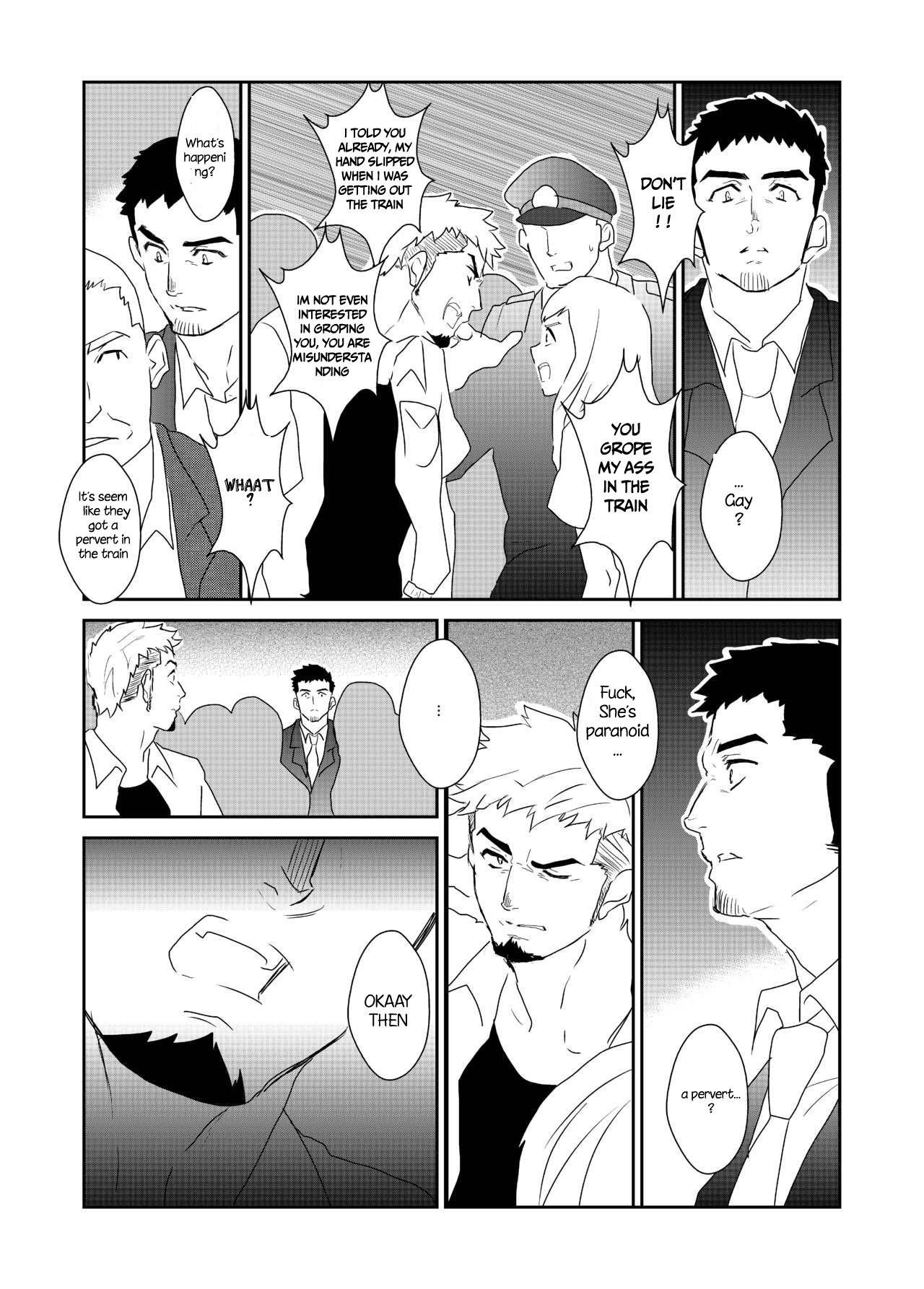 Totsuzen | Suddenly 4