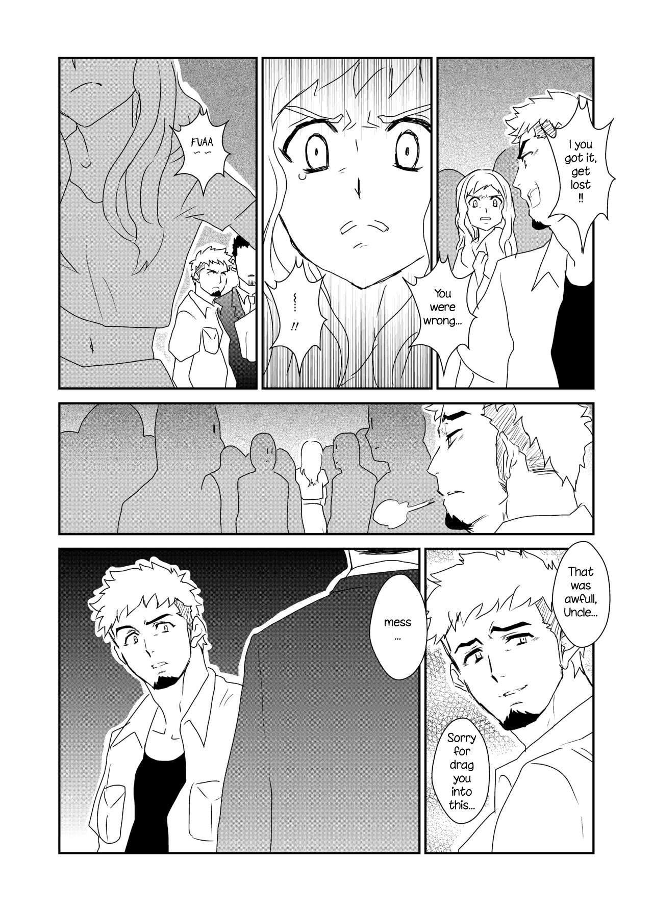 Totsuzen | Suddenly 8