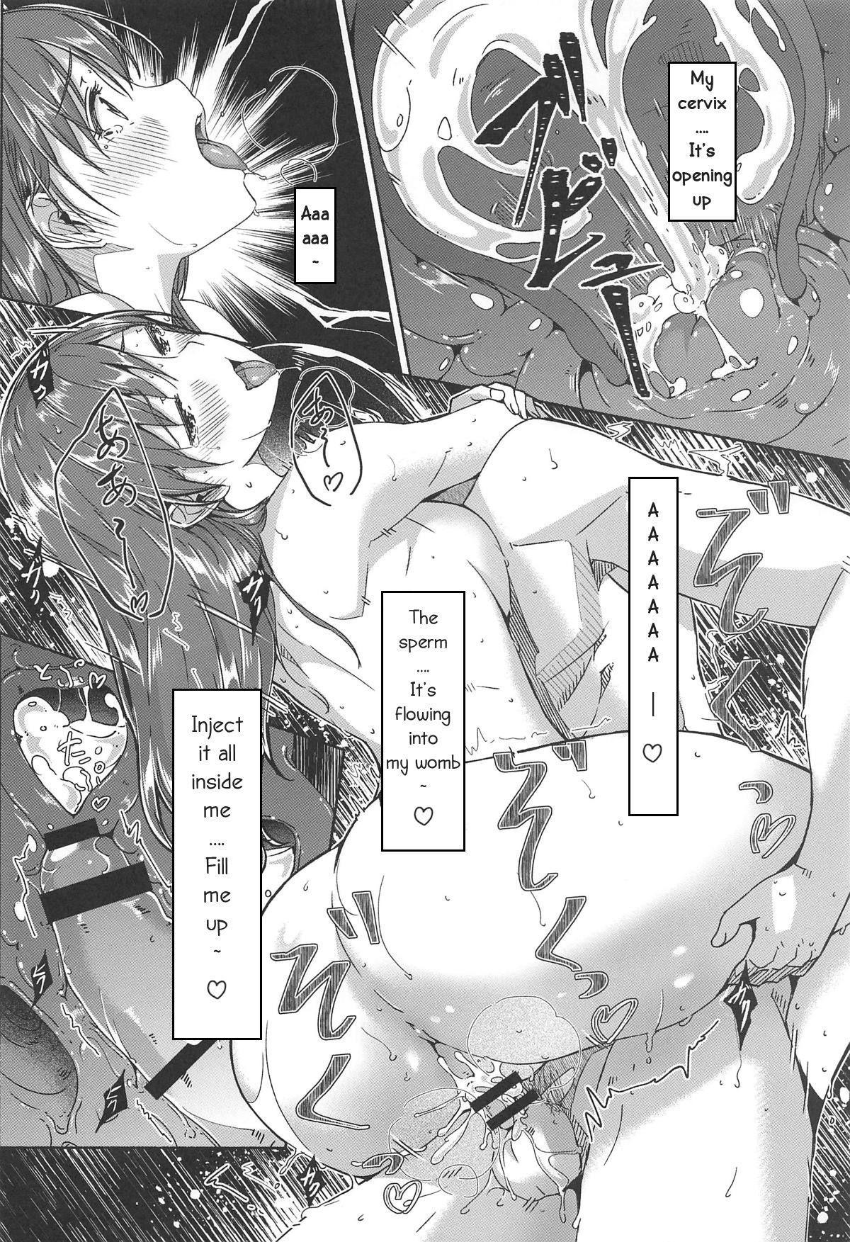 Minami datte Yuuwaku Shimasu yo? 38