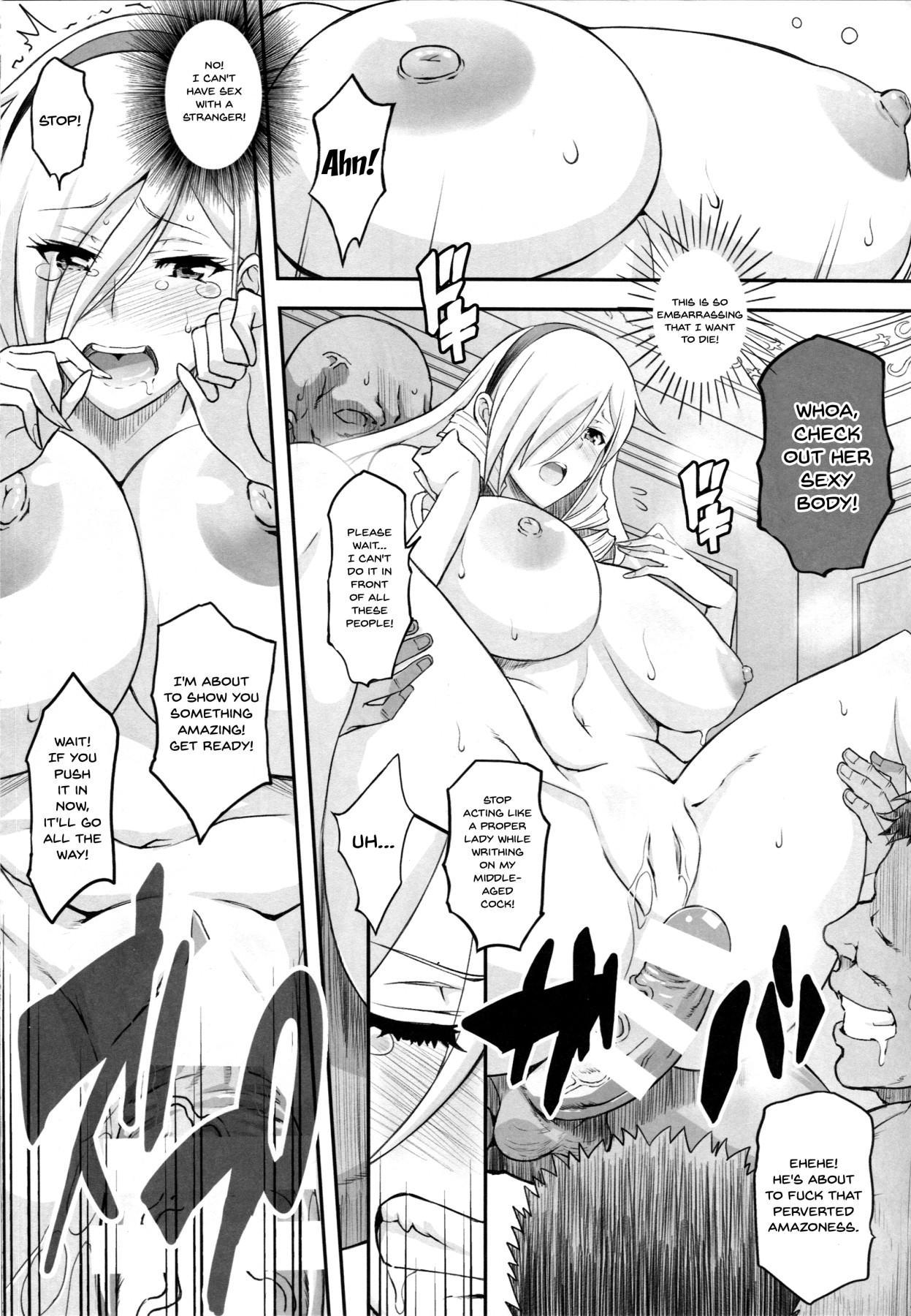 Kouki naru Onna Kishi-sama 2   High Class Female Knight 2 15