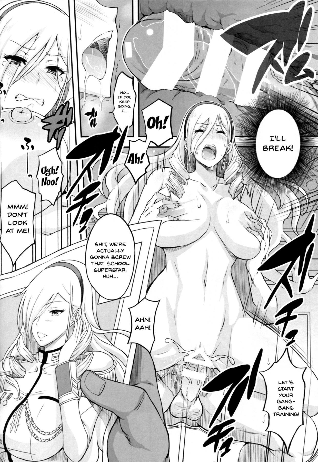 Kouki naru Onna Kishi-sama 2   High Class Female Knight 2 16